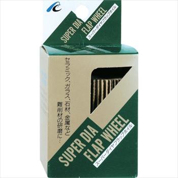 (株)イチグチ AC スーパーダイヤフラップ 50X20X6 #180 [ SDF50206180 ]