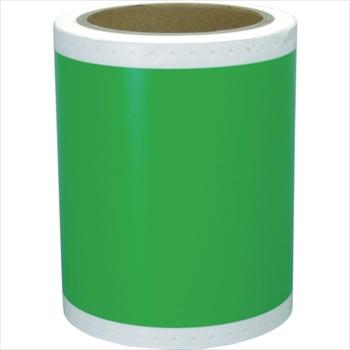 マックス(株) MAX カッティングマシン ビーポップ 屋内用300mm幅シート 緑 (2巻入) [ SLS3006N ]