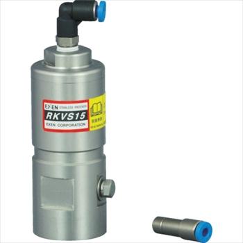 エクセン(株) エクセン 超小型ステンレスノッカー RKVS15 [ RKVS15 ]