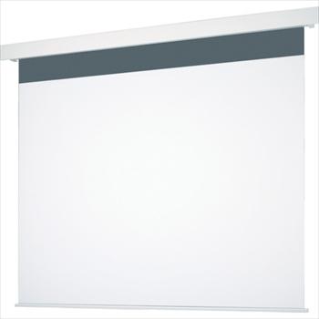 (株)オーエス OS 120型 電動巻上げ式スクリーン [ SEP120VMMRW1WG ]