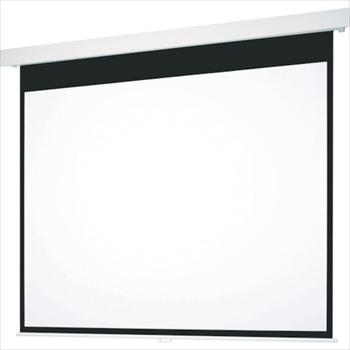 (株)オーエス OS 100型 手動巻上げ式スクリーン オレンジB [ SMP100VMW1WG ]