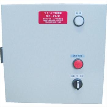 日本マグネティックス(株) NMI 電磁式マグハンマ 制御盤 SB-2A [ SB2A ]