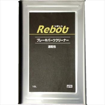 ヤック(株) ヤック 充填システムRebot ブレーキパーツクリーナー専用洗浄液16L [ TC102 ]【 2缶セット 】