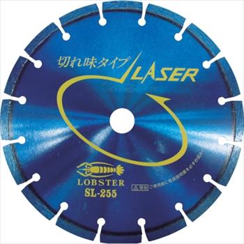 (株)ロブテックス エビ ダイヤモンドホイール レーザー(乾式) 258mm 穴径25.4mm [ SL25525.4 ]