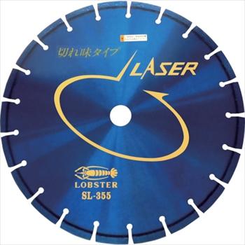 (株)ロブテックス エビ ダイヤモンドホイール レーザー(乾式) 358mm 穴径30.5mm [ SL35530.5 ]