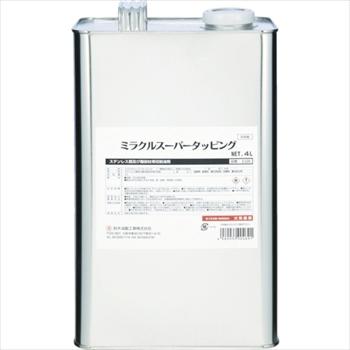 鈴木油脂工業(株) SYK ミラクルスーパータッピング4L [ S028 ]