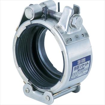 ショーボンドマテリアル(株) SHO-BOND カップリング SBソケット Sタイプ 65A 水・温水用 [ SB65SE ]