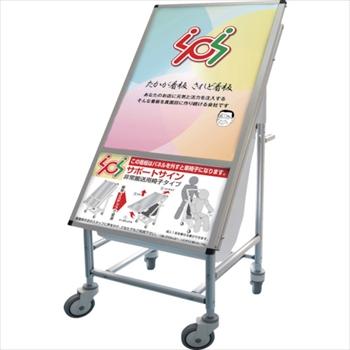 常磐精工(株) TOKISEI サポートサイン非常搬送用車いすアクリルタイプ [ SPSISUAC ]