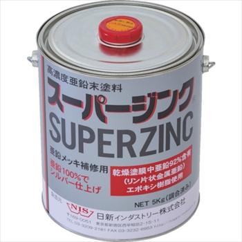 日新インダストリー(株) NIS スーパージンク 5Kg [ SP003 ]