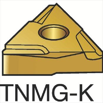 サンドビック(株)コロマントカンパニー SANDVIK サンドビック T-Max P 旋削用ネガ・チップ 2035 [ TNMG160408RK ]【 10個セット 】