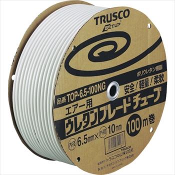 トラスコ中山(株) TRUSCO ウレタンブレードチューブ 6.5X10 100m ネオグレー [ TOP6.5100NG ]