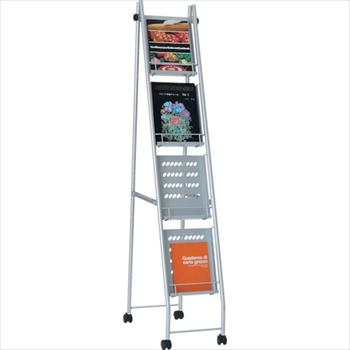 トラスコ中山(株) TRUSCO オレンジブック カタログスタンド A4幅広サイズ対応 1列4段型 [ TCS14 ]