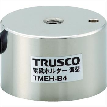 トラスコ中山(株) TRUSCO 電磁ホルダー 薄型 Φ60XH40 [ TMEHB6 ]