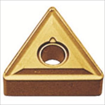 三菱日立ツール(株) 日立ツール バイト用インサート TNMG220412-V HX3505 HX3505 [ TNMG220412V ]【 10個セット 】