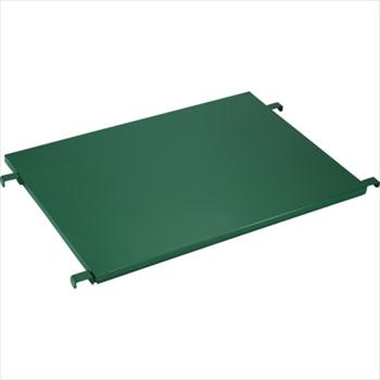 トラスコ中山(株) TRUSCO オレンジブック ハイテナー用中間棚板 1100X800 緑 [ THT5TGN ]