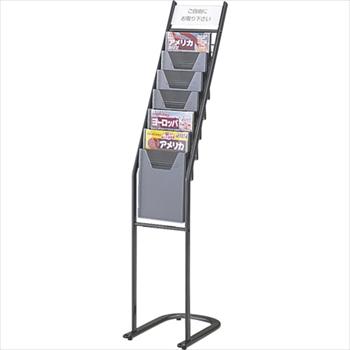 (株)ノーリツイス ノーリツ A4サイズパンフレットスタンド(310X465X1520)[ TPS117D ]