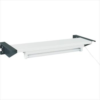 トラスコ中山(株) TRUSCO ライン作業台用照明器具セット W1200用[ ULRL1200 ]
