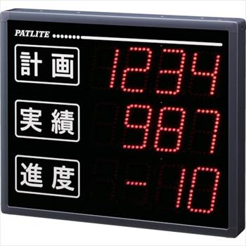 (株)パトライト PATLITE VE型 インテリジェント生産管理表示板[ VE100304S ]