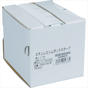 トラスコ中山(株) TRUSCO オレンジブック ステンレスシムボックステープ 0.02 100mmX1m[ TS100X002M1 ]