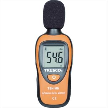トラスコ中山(株) TRUSCO オレンジブック 簡易ミニ騒音計[ TSNMN ]