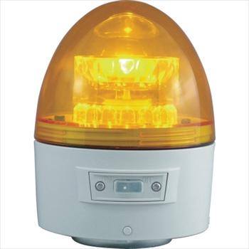(株)日惠製作所 NIKKEI ニコカプセル VL11B型 LED回転灯 118パイ 黄[ VL11B003AY ]