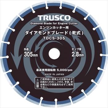 トラスコ中山(株) TRUSCO オレンジブック ダイヤモンドブレード 305X2.8TX7WX30.5H [ TDCS305 ]