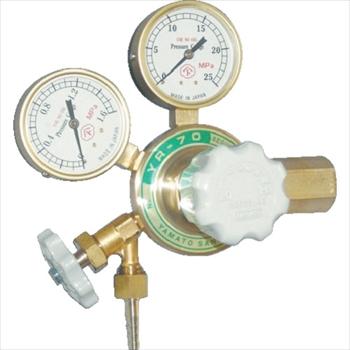 ヤマト産業(株) ヤマト 窒素ガス用調整器(汎用小型) YR-70V[ YR70V ]