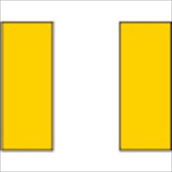 三菱マテリアル(株) MITSUBISHI 三菱K ろう付け工具 バイト用チップ 08形(43形用) UTI20T [ 84 ]【 10個セット 】