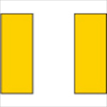 三菱マテリアル(株) MITSUBISHI 三菱K ろう付け工具 バイト用チップ 08形(43形用) STI20 [ 86 ]【 10個セット 】