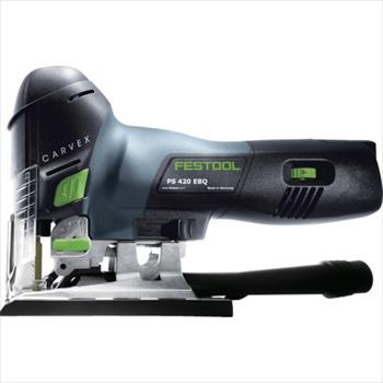 【内祝い】 561688 [ ]:ダイレクトコム FESTOOL ジグソー PS 420 EBQ−Plus J (株)ハーフェレジャパン ~Smart-Tool館~-DIY・工具