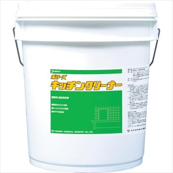 ユシロ化学工業(株) ユシロ キッチンクリーナー [ 3120001521 ]