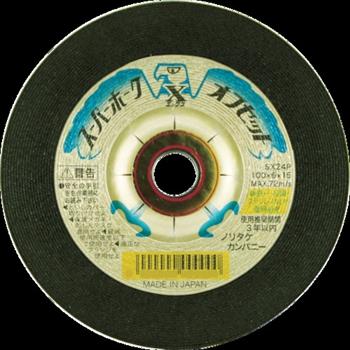 (株)ノリタケカンパニーリミテド ノリタケ オフセット砥石スーパーホークX [ 1000C12352 ]【 25個セット 】