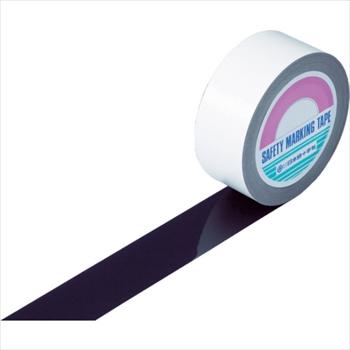 (株)日本緑十字社 緑十字 ガードテープ(ラインテープ) 黒 50mm幅×100m 屋内用 [ 148057 ]