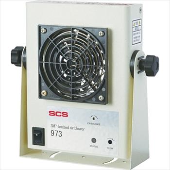 DESCO JAPAN(株) SCS 自動クリーニングイオナイザー スタンダードタイプ 973 [ 973RW0010 ]