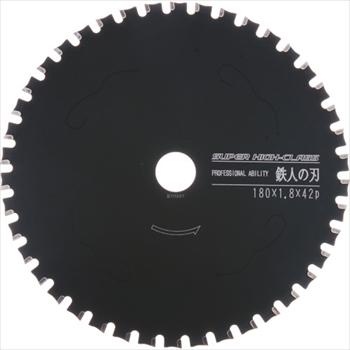 (株)小山金属工業所 アイウッド 鉄人の刃 スーパーハイクラス Φ355 [ 99456 ]