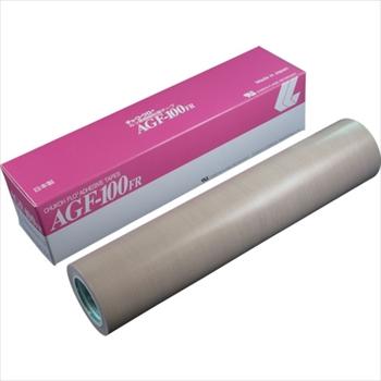 中興化成工業(株) チューコーフロー フッ素樹脂(テフロンPTFE製)粘着テープ AGF100FR 0.18t×300w×10m [ AGF100FR18X300 ]