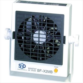 シシド静電気(株) シシド 送風型除電装置 ウインスタット [ BFX2MB ]