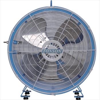 アクアシステム(株) アクアシステム エアモーター式 軸流型 送風機 (アルミハネ45cm) [ AFR18 ]