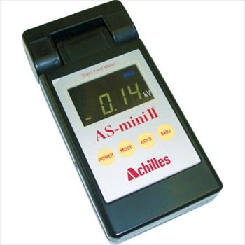 アキレス(株) Achilles 表面電位計 ASミニ2 オレンジB [ AS20 ]
