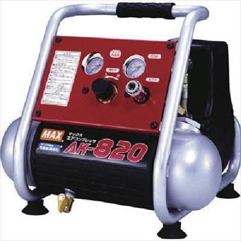 マックス(株) MAX エアコンプレッサ 1馬力 [ AK820 ]