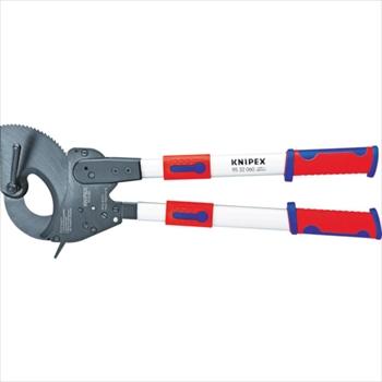 KNIPEX社 KNIPEX 9532-060 ラチェット式ケーブルカッター 600mm [ 9532060 ]