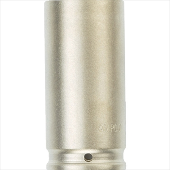 スナップオン・ツールズ(株) Snap-on Ampco 防爆インパクトディープソケット 差込み12.7mm 対辺17mm [ AMCDWI12D17MM ]