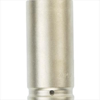 スナップオン・ツールズ(株) Ampco 防爆インパクトディープソケット 差込み12.7mm 対辺8mm [ AMCDWI12D8MM ]