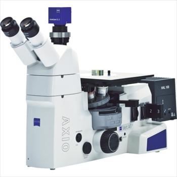 カールツァイスマイクロスコピー(株) ZEISS LEDシステム倒立顕微鏡 Axio Vert.A1 MAT [ AXIOVERTA1MAT ]