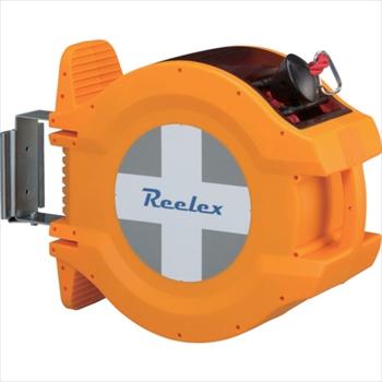 【超お買い得!】 ]:ダイレクトコム ~Smart-Tool館~ [ 中発販売(株) BRR1220R Reelex バリアロープリール(赤色ロープ20m)-DIY・工具