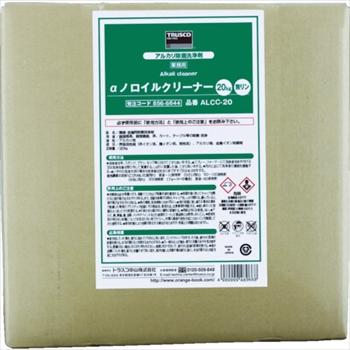 トラスコ中山(株) TRUSCO オレンジブック アルカリ除菌剤 α除菌クリーナー 20KG [ ALCC20 ]