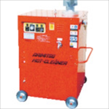 ★直送品・代引不可有光工業(株) 有光 高圧温水洗浄機 AHC-37HCA7 [ AHC37HCA7 ]