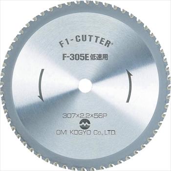 大見工業(株) F1カッター スティール用 355mm オレンジB [ F355E ]