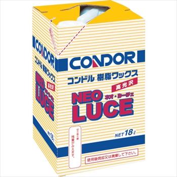 山崎産業(株) コンドル (ワックス)樹脂ワックス ネオルーチェ 18L [ C26018LXMB ]