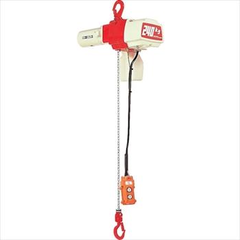 (株)キトー キトー セレクト 電気チェーンブロック 1速 60kg(S)x3m [ ED06S ]